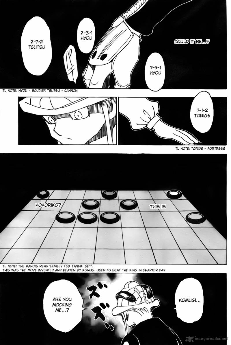 Hunter X Hunter Chapter 317  Online Free Manga Read Image 9