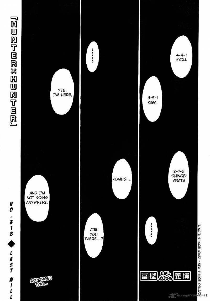 Hunter X Hunter Chapter 318  Online Free Manga Read Image 1
