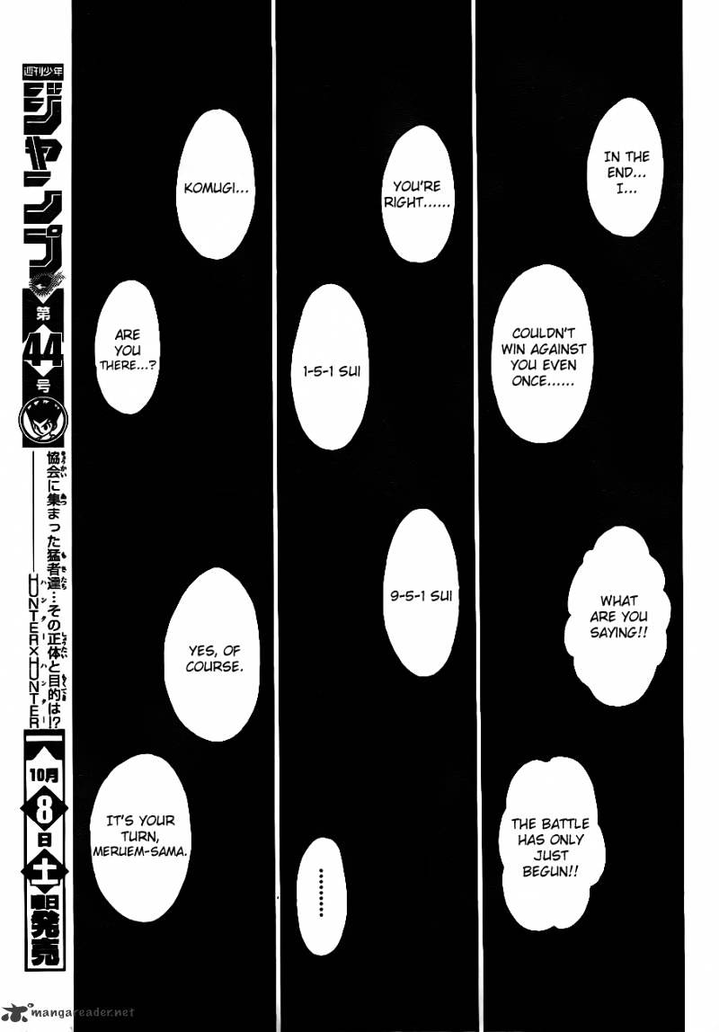Hunter X Hunter Chapter 318  Online Free Manga Read Image 3