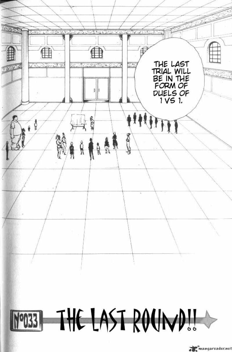 Hunter X Hunter Chapter 33  Online Free Manga Read Image 3