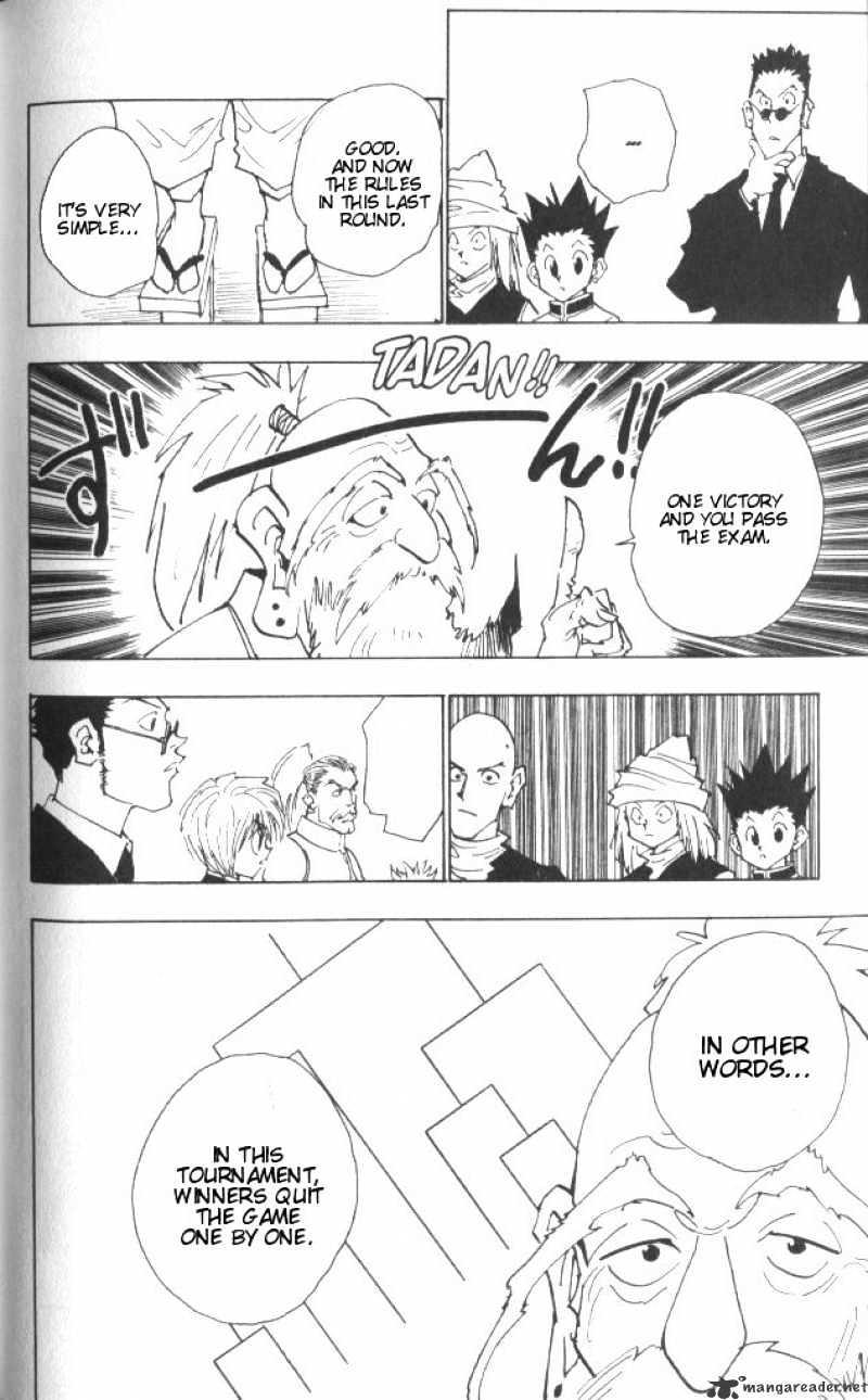Hunter X Hunter Chapter 33  Online Free Manga Read Image 5