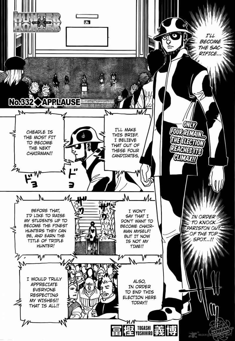 Hunter X Hunter Chapter 332  Online Free Manga Read Image 1