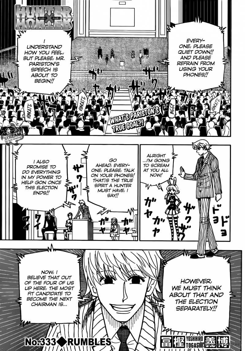 Hunter X Hunter Chapter 333  Online Free Manga Read Image 1