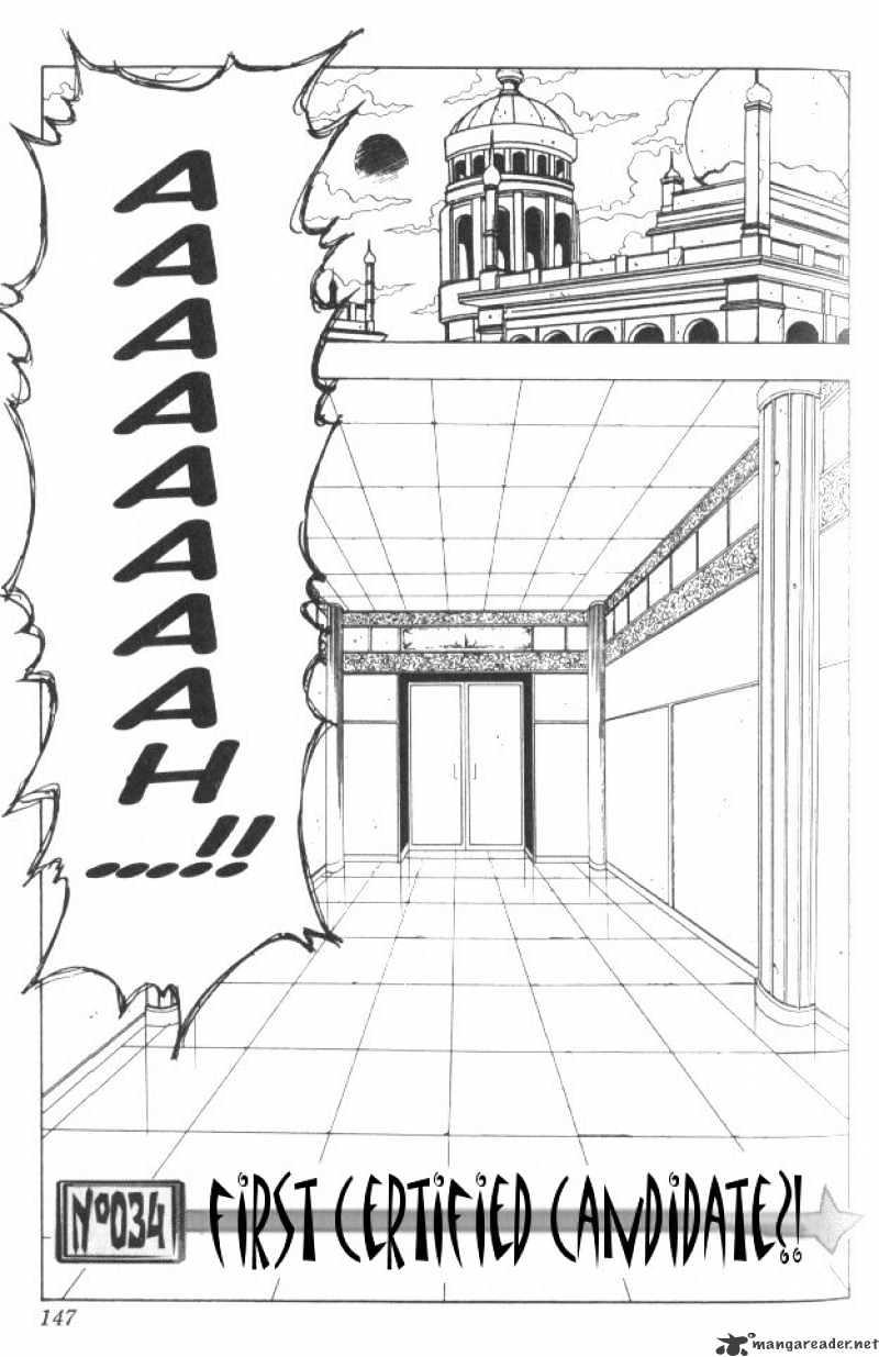 Hunter X Hunter Chapter 34  Online Free Manga Read Image 2