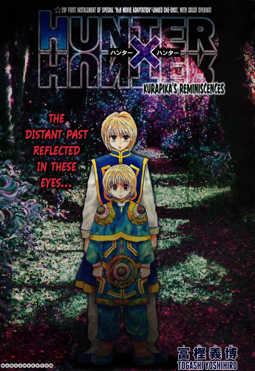 Hunter X Hunter Chapter 340.5  Online Free Manga Read Image 3
