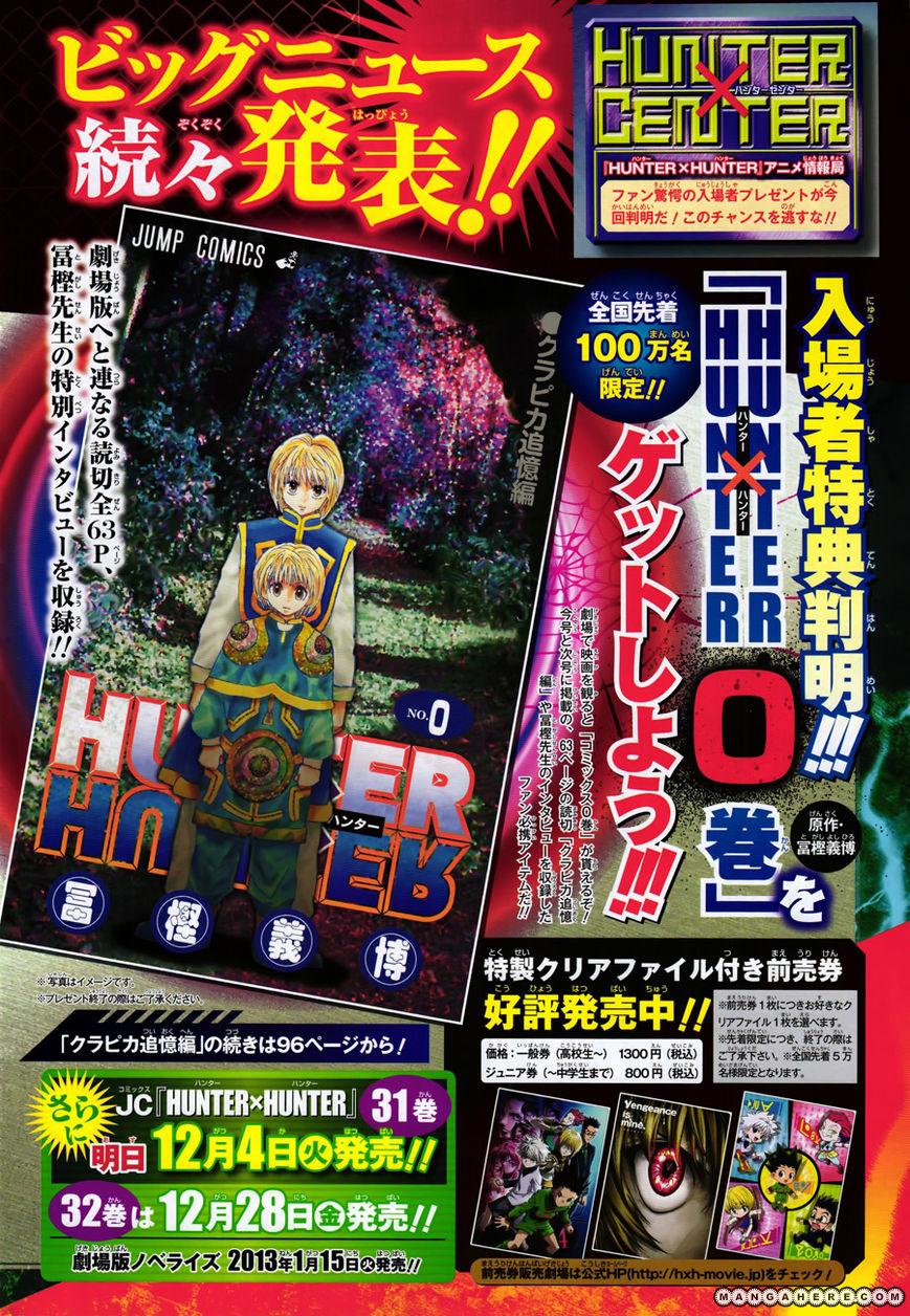 Hunter X Hunter Chapter 340.5  Online Free Manga Read Image 4