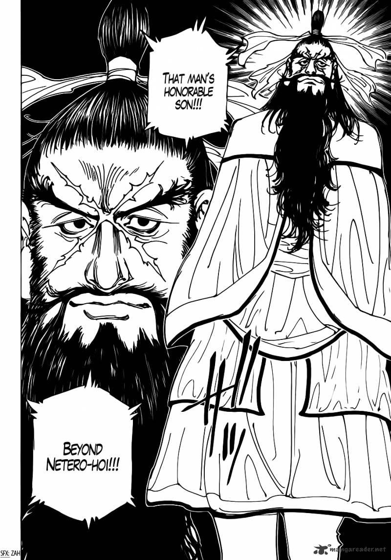 Hunter X Hunter Chapter 340  Online Free Manga Read Image 7