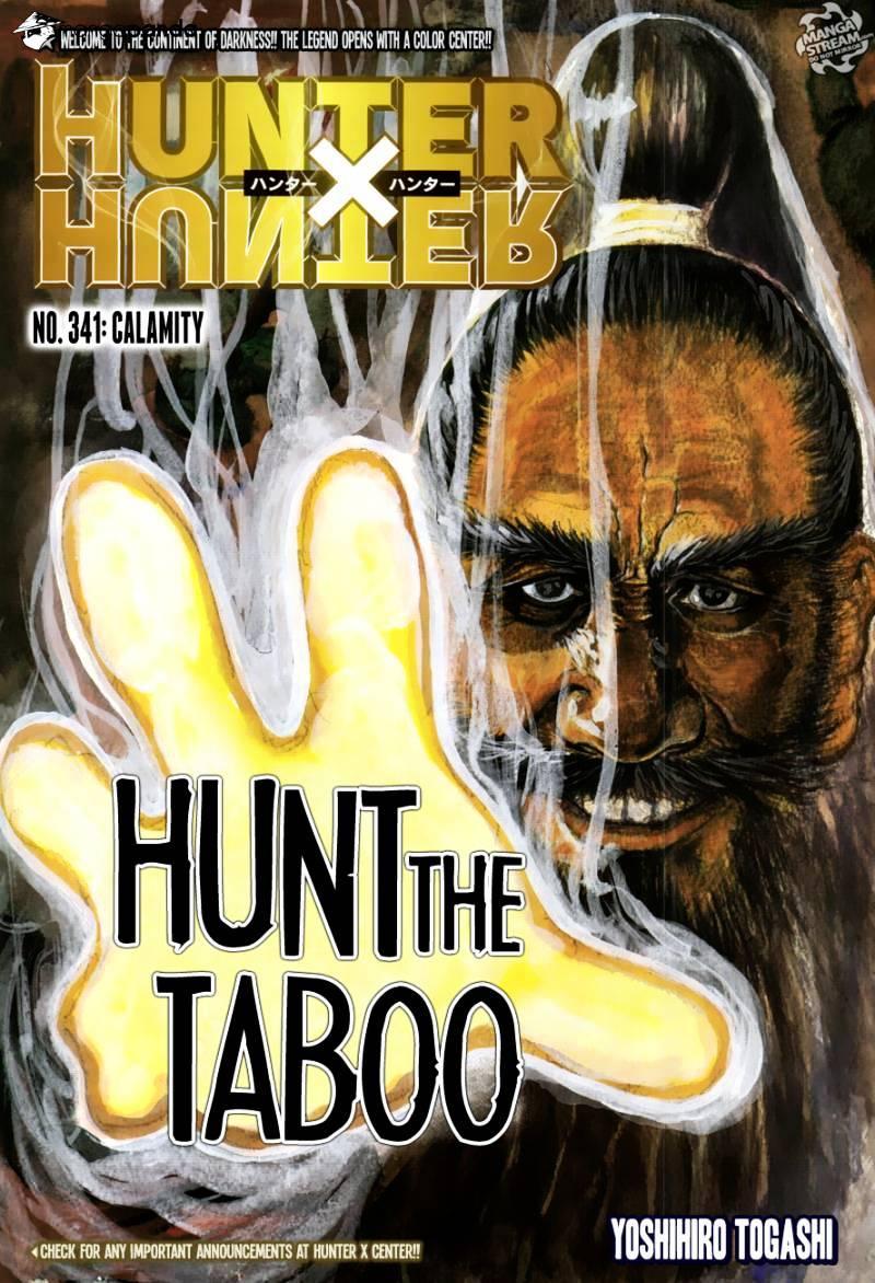Hunter X Hunter Chapter 341  Online Free Manga Read Image 1