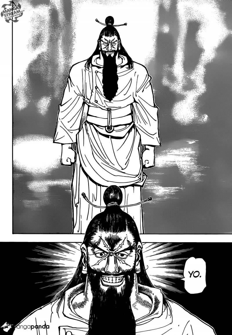 Hunter X Hunter Chapter 341  Online Free Manga Read Image 19