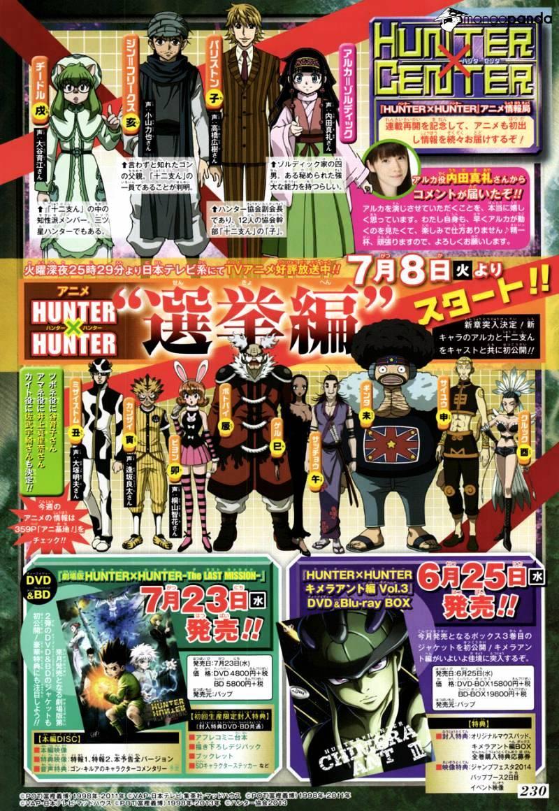 Hunter X Hunter Chapter 341  Online Free Manga Read Image 4
