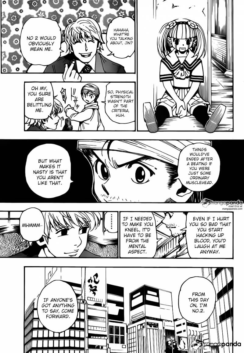 Hunter X Hunter Chapter 343  Online Free Manga Read Image 11