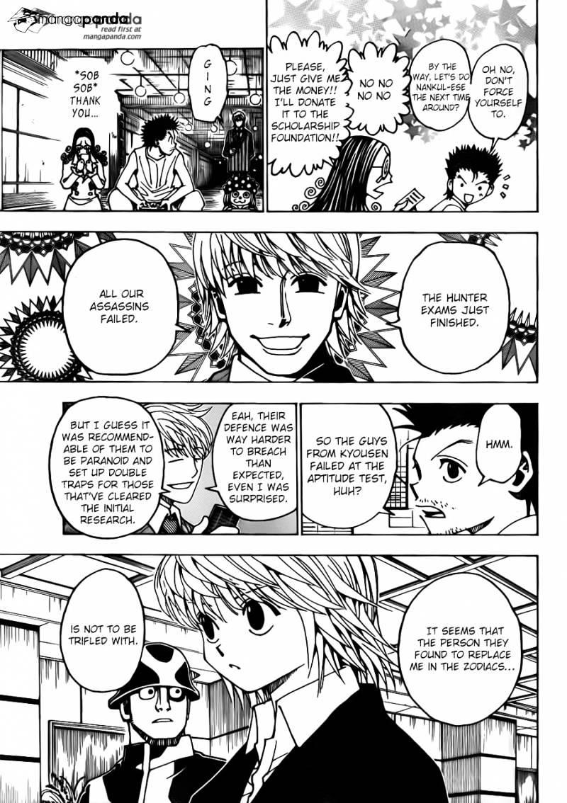 Hunter X Hunter Chapter 346  Online Free Manga Read Image 14