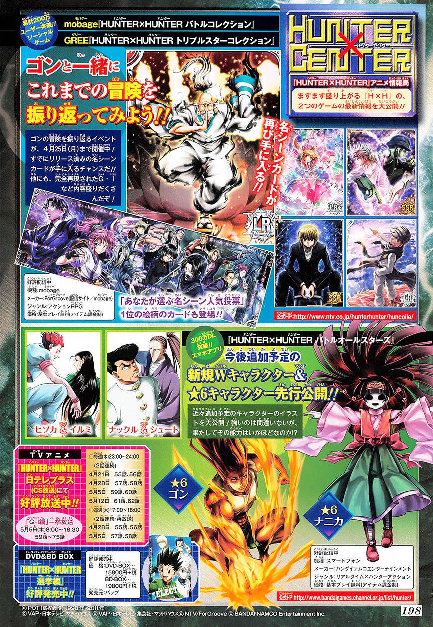 Hunter X Hunter Chapter 350  Online Free Manga Read Image 3