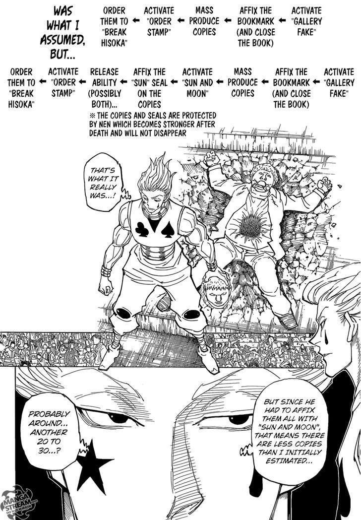Hunter X Hunter Chapter 355  Online Free Manga Read Image 3