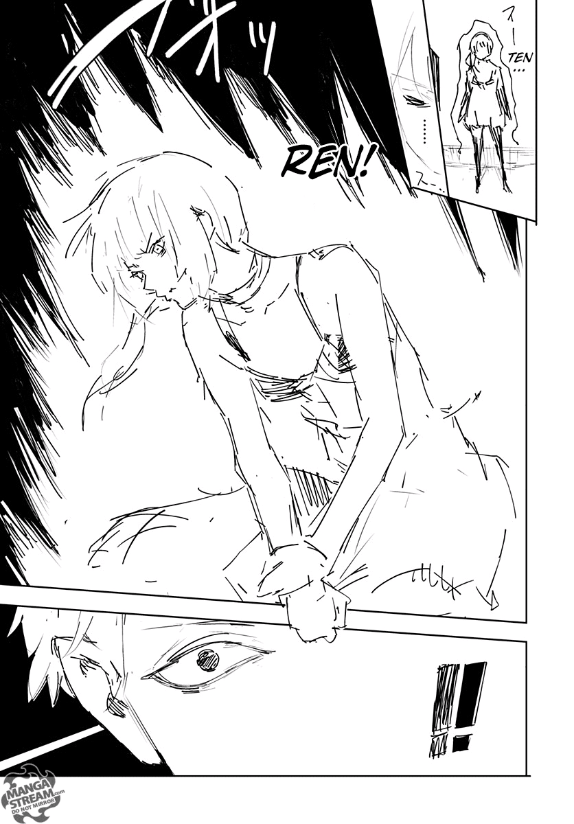 Hunter X Hunter Chapter 356.5  Online Free Manga Read Image 27
