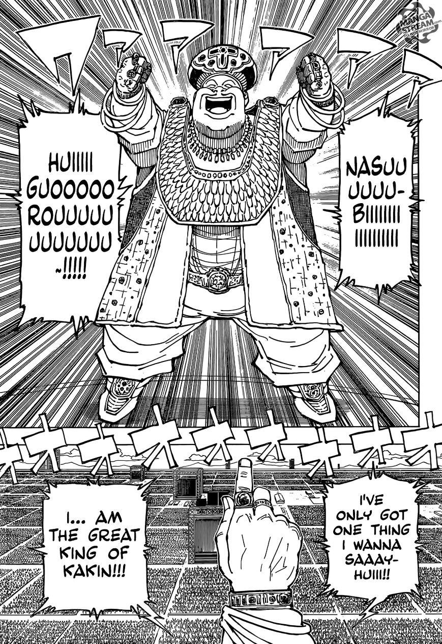 Hunter X Hunter Chapter 358  Online Free Manga Read Image 5