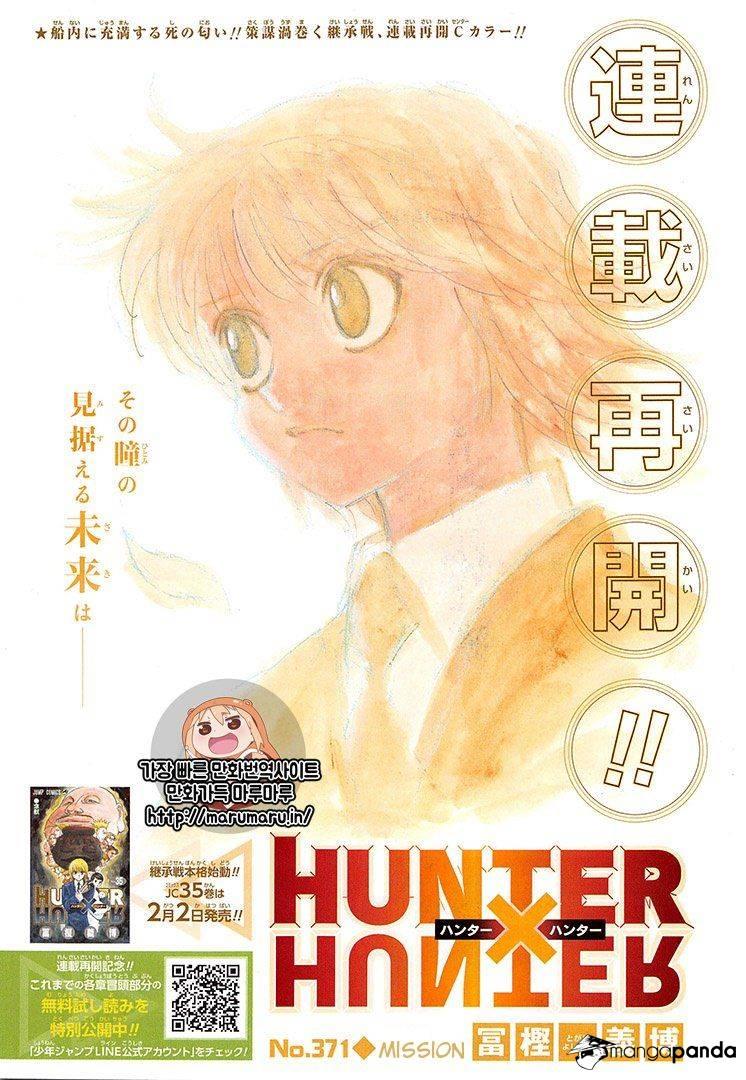 Hunter X Hunter Chapter 371  Online Free Manga Read Image 2