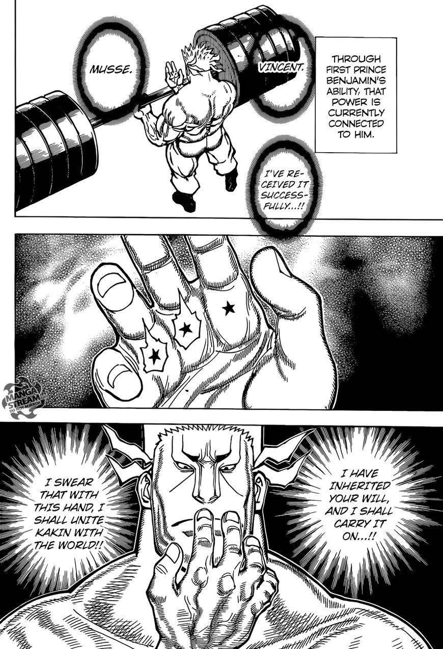 Hunter X Hunter Chapter 373  Online Free Manga Read Image 18