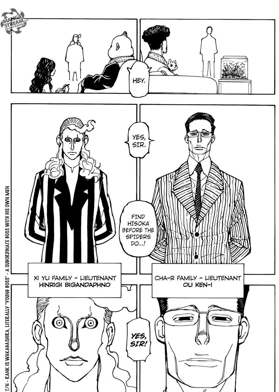 Hunter X Hunter Chapter 378  Online Free Manga Read Image 5