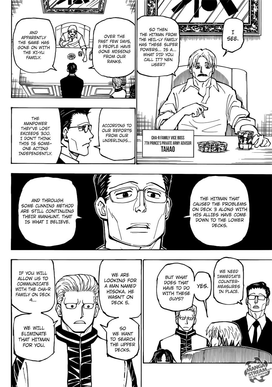 Hunter X Hunter Chapter 384  Online Free Manga Read Image 3