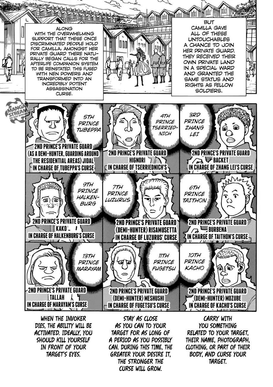Hunter X Hunter Chapter 389  Online Free Manga Read Image 16