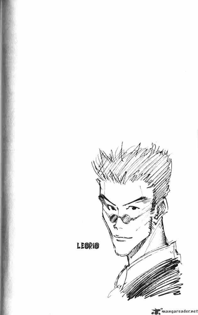 Hunter X Hunter Chapter 4  Online Free Manga Read Image 1