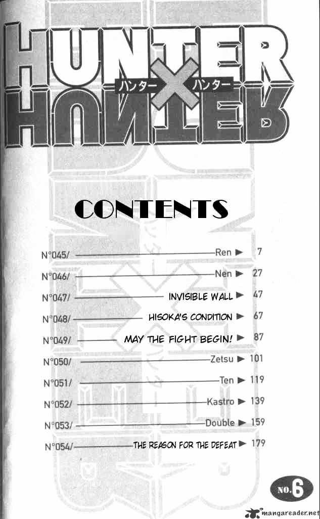 Hunter X Hunter Chapter 45  Online Free Manga Read Image 2