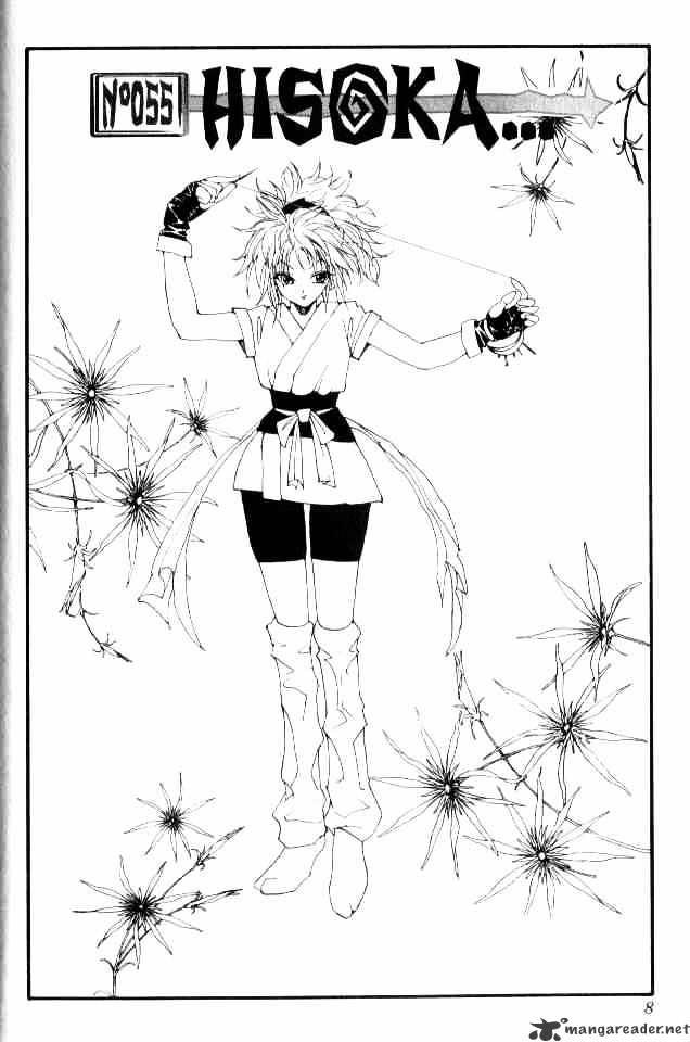 Hunter X Hunter Chapter 55  Online Free Manga Read Image 2