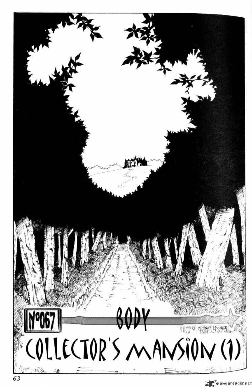 Hunter X Hunter Chapter 67  Online Free Manga Read Image 1