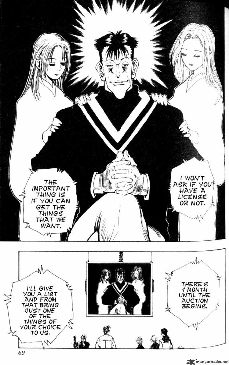Hunter X Hunter Chapter 67  Online Free Manga Read Image 7