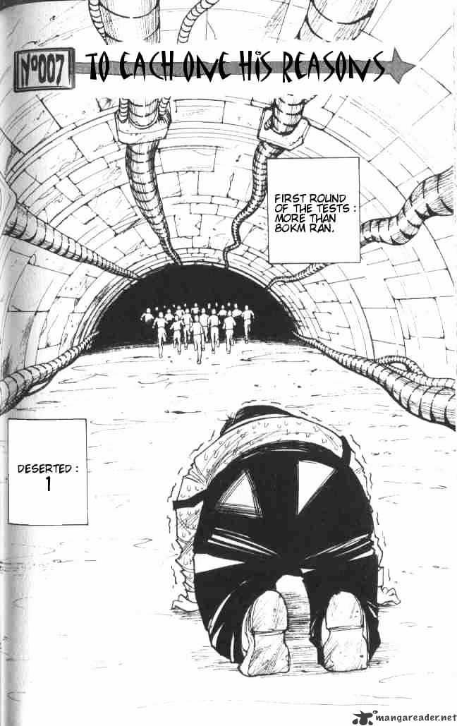 Hunter X Hunter Chapter 7  Online Free Manga Read Image 5