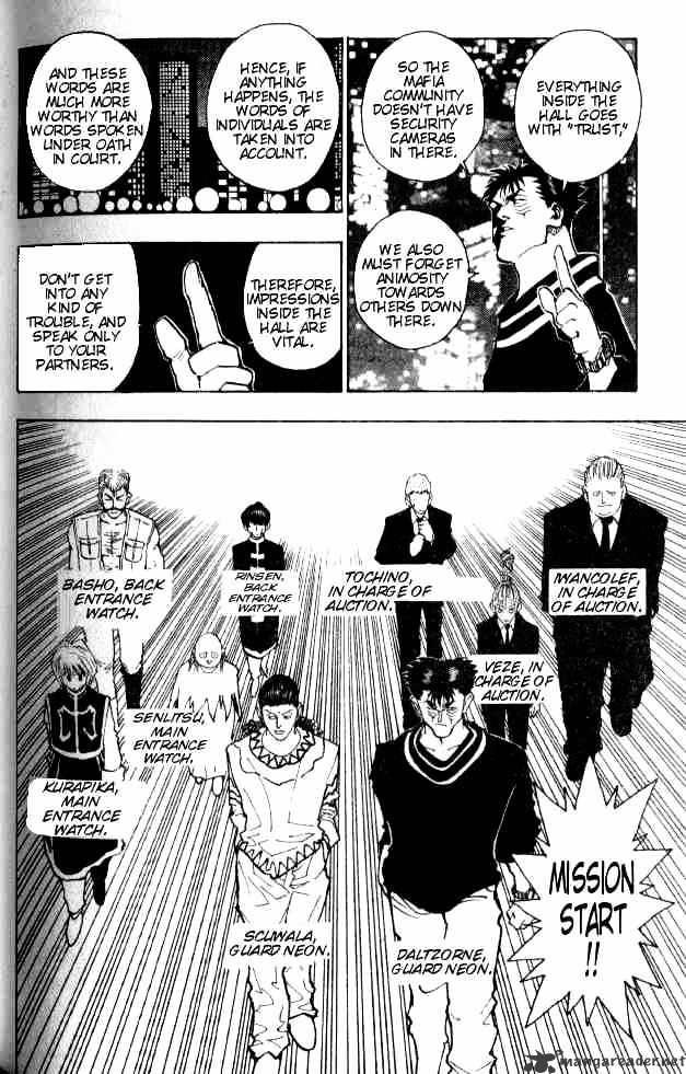 Hunter X Hunter Chapter 72  Online Free Manga Read Image 9