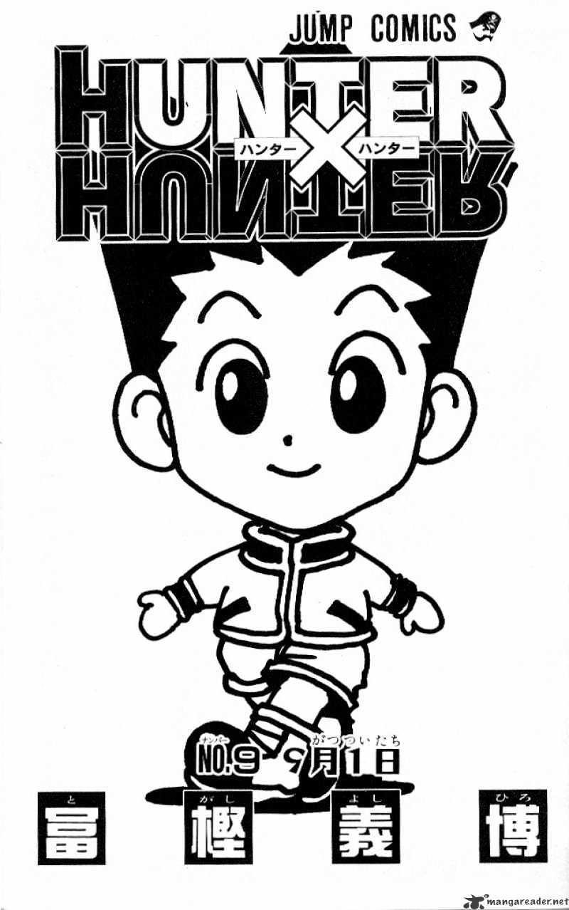 Hunter X Hunter Chapter 74  Online Free Manga Read Image 1