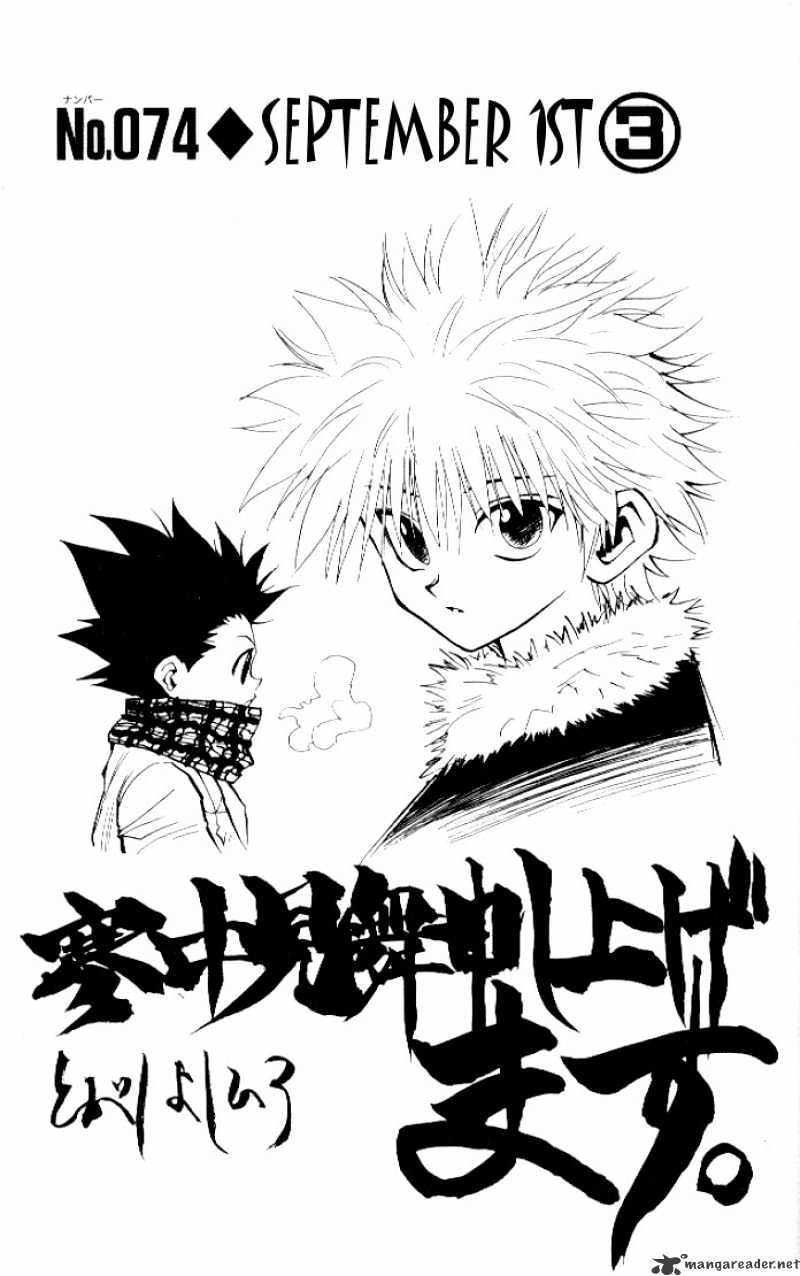 Hunter X Hunter Chapter 74  Online Free Manga Read Image 3