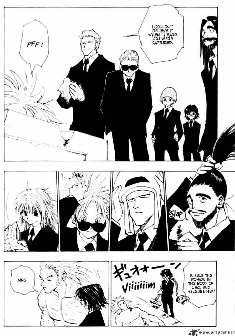 Hunter X Hunter Chapter 78  Online Free Manga Read Image 18