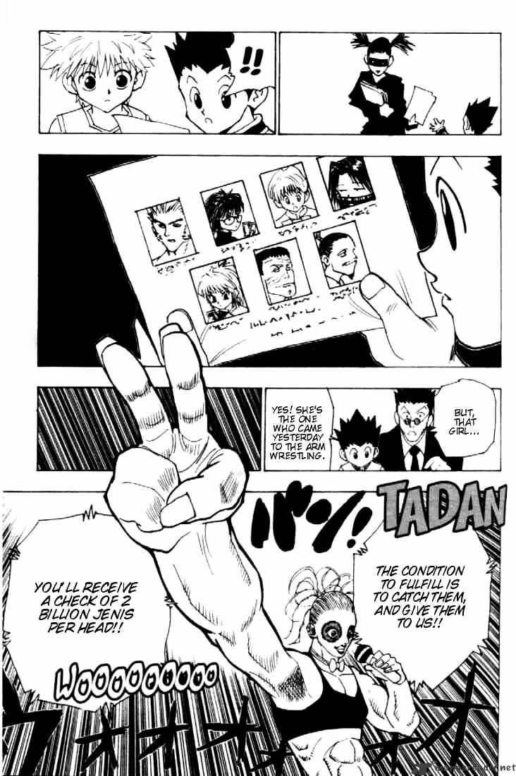 Hunter X Hunter Chapter 80  Online Free Manga Read Image 11
