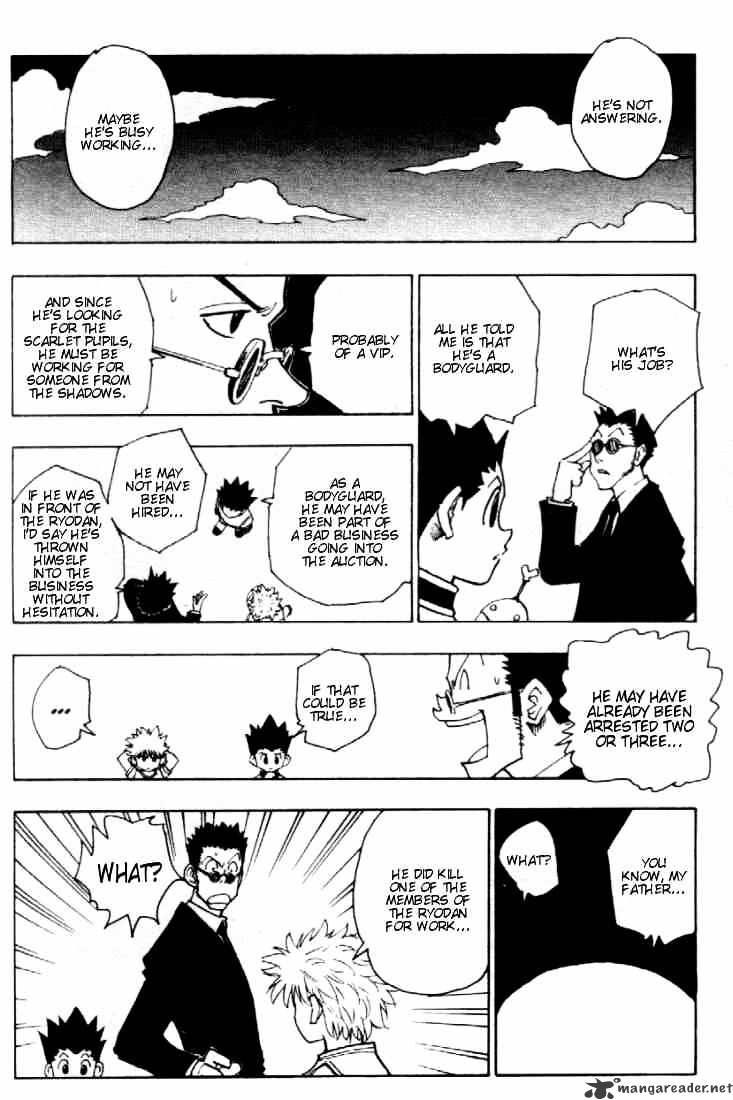 Hunter X Hunter Chapter 80  Online Free Manga Read Image 18