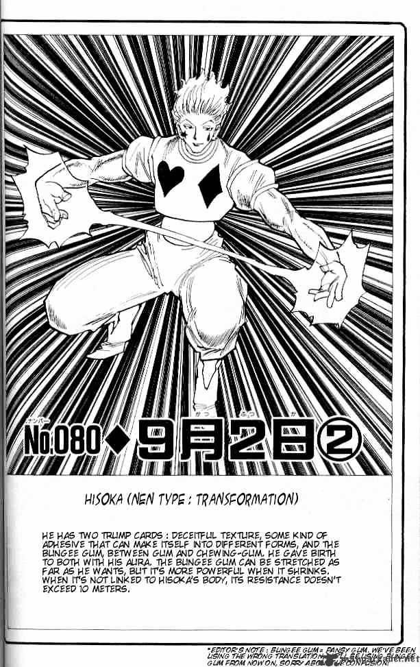 Hunter X Hunter Chapter 80  Online Free Manga Read Image 2
