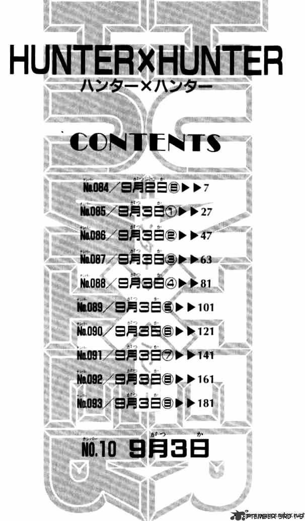 Hunter X Hunter Chapter 84  Online Free Manga Read Image 21