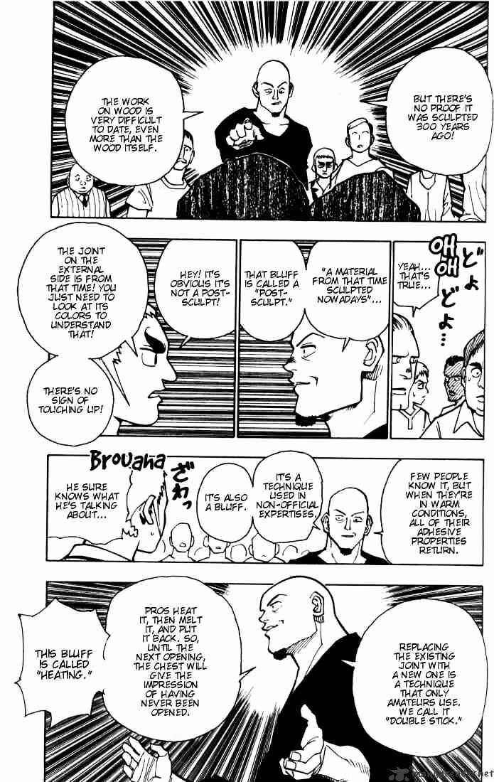 Hunter X Hunter Chapter 88  Online Free Manga Read Image 7