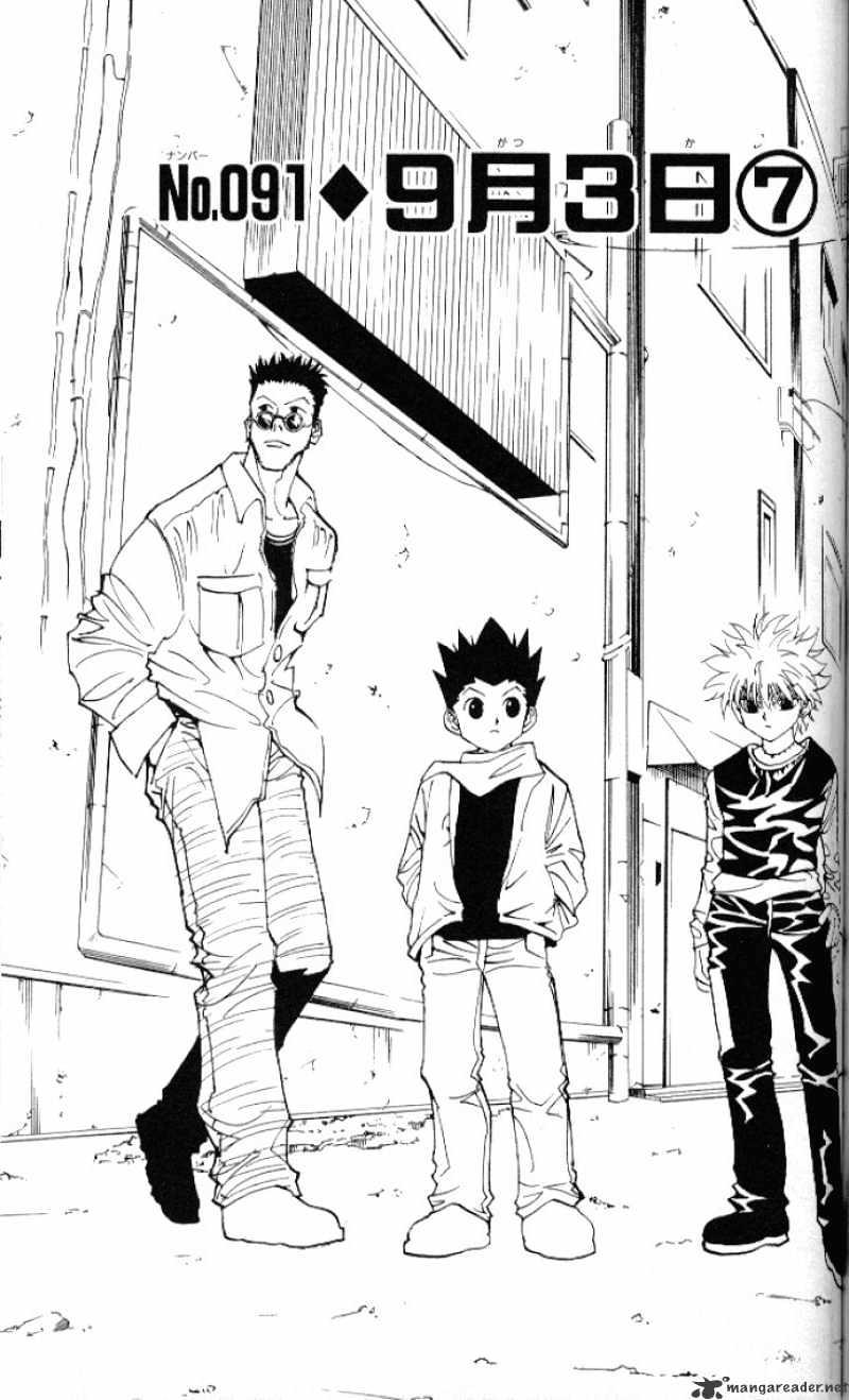 Hunter X Hunter Chapter 91  Online Free Manga Read Image 3