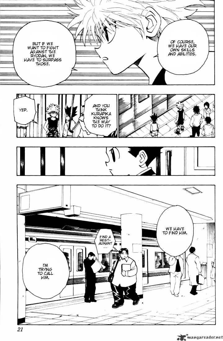Hunter X Hunter Chapter 94  Online Free Manga Read Image 15