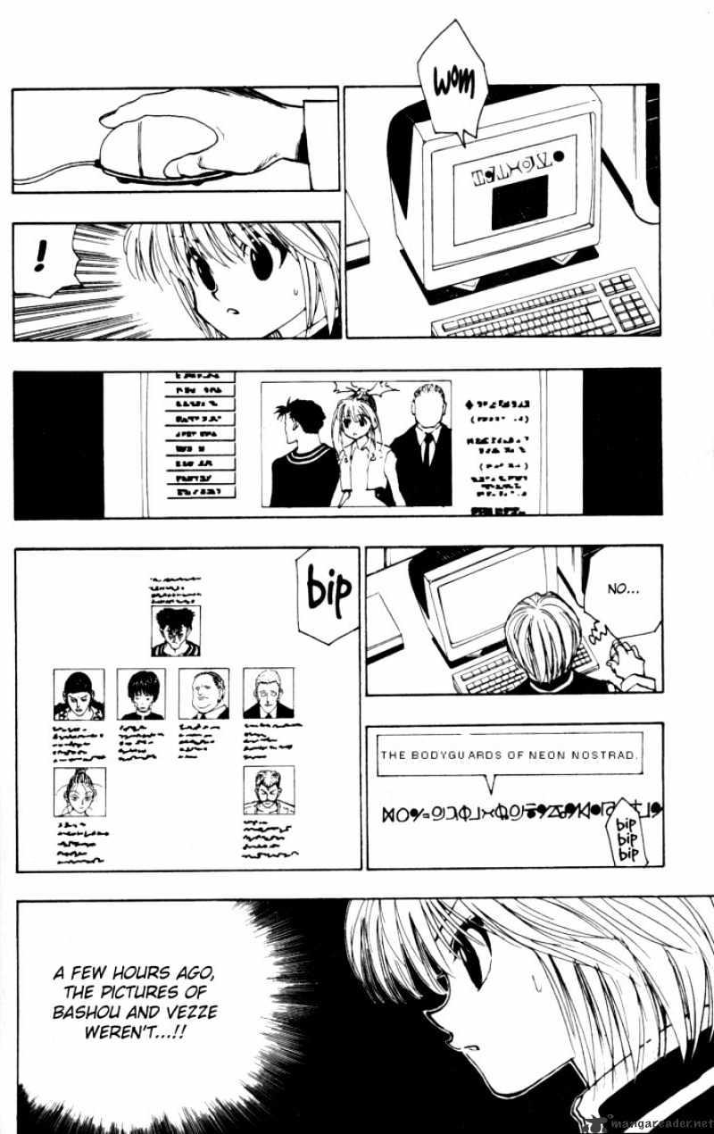 Hunter X Hunter Chapter 96  Online Free Manga Read Image 10