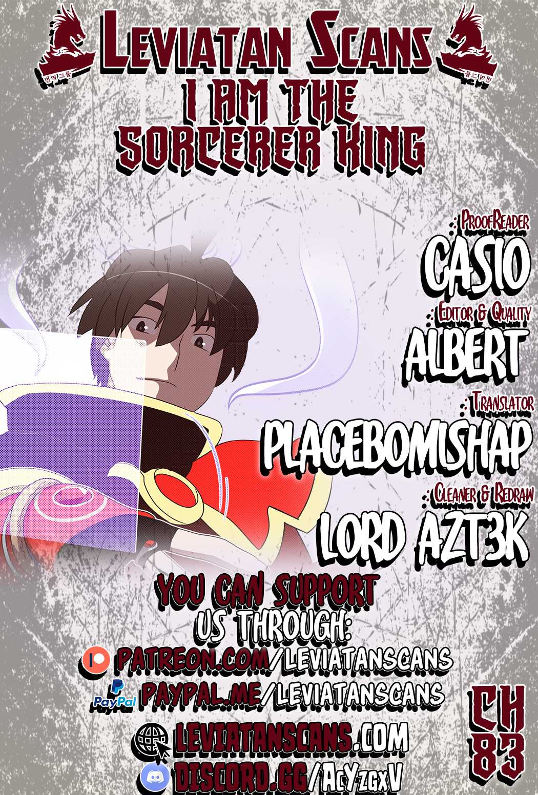 I Am The Sorcerer King Chapter 83  Online Free Manga Read Image 1