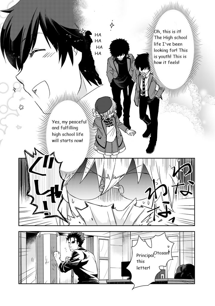 I Who Possessed a Trash Skill Thermal Operator Became Unrivaled Chapter 10  Online Free Manga Read Image 17