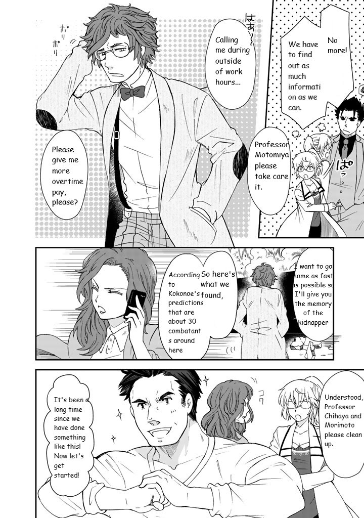I Who Possessed a Trash Skill Thermal Operator Became Unrivaled Chapter 9  Online Free Manga Read Image 12
