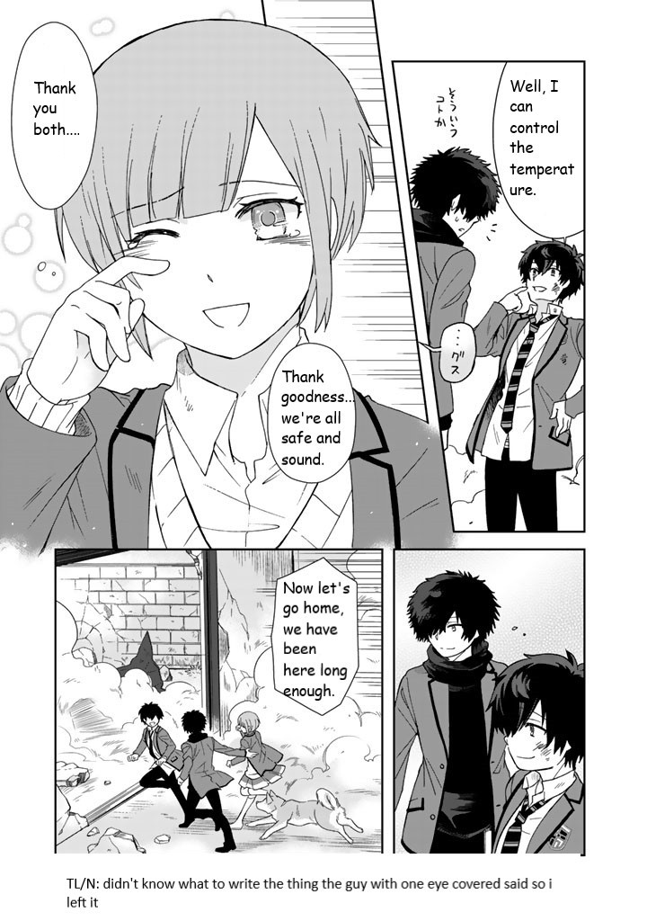 I Who Possessed a Trash Skill Thermal Operator Became Unrivaled Chapter 9  Online Free Manga Read Image 3