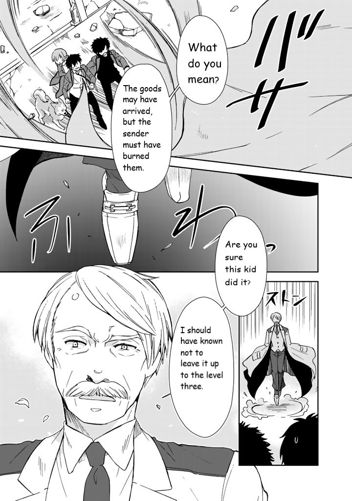 I Who Possessed a Trash Skill Thermal Operator Became Unrivaled Chapter 9  Online Free Manga Read Image 5