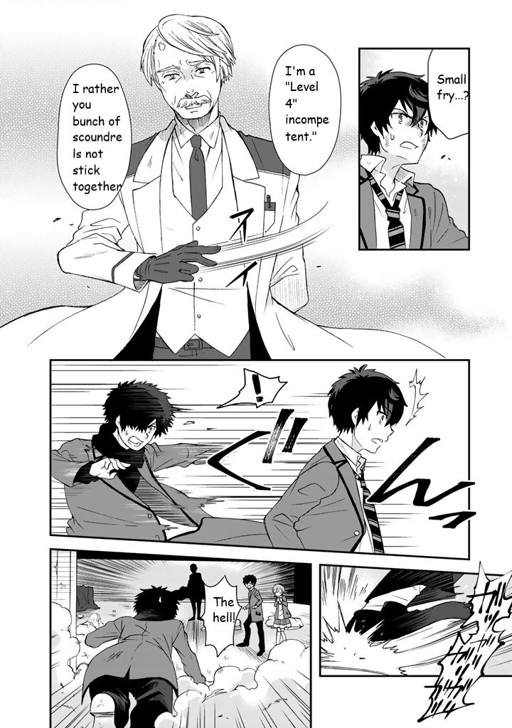 I Who Possessed a Trash Skill Thermal Operator Became Unrivaled Chapter 9  Online Free Manga Read Image 6