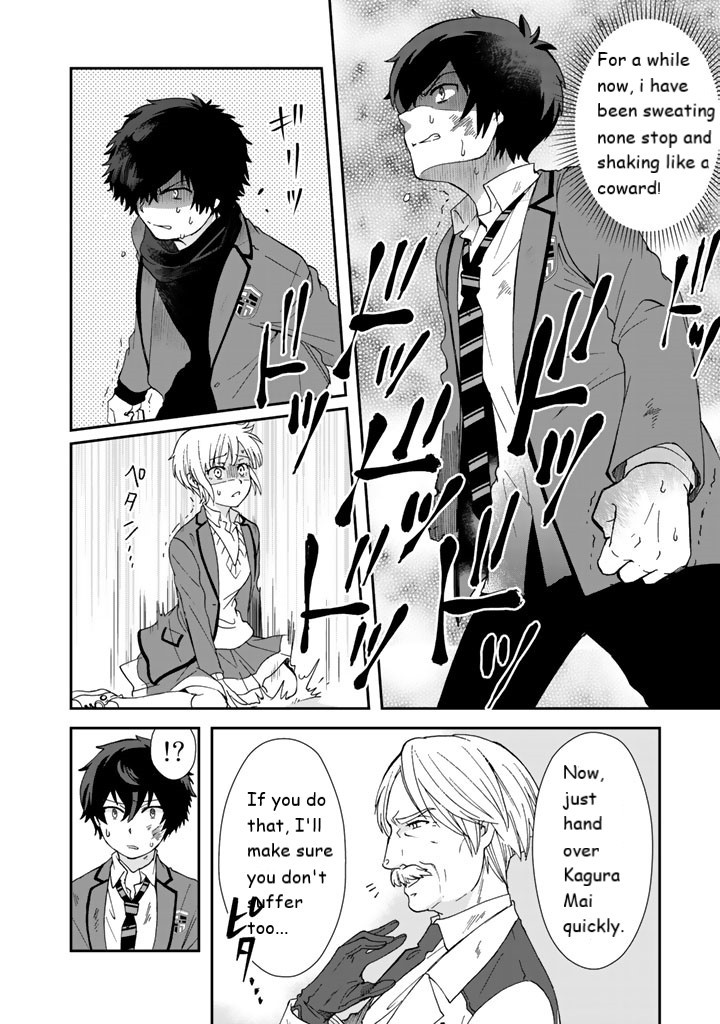 I Who Possessed a Trash Skill Thermal Operator Became Unrivaled Chapter 9  Online Free Manga Read Image 8